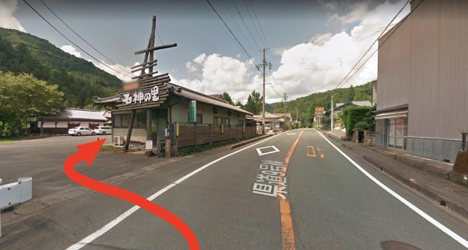 ishigami2
